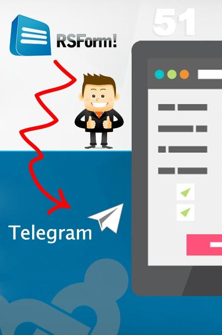 پلاگین اتصال آر اس فرم به تلگرام